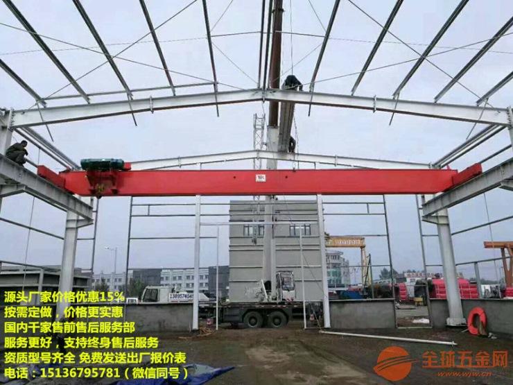 1吨天车厂家多少钱,10吨门吊起重机设备价钱、生产商,山南加查县5吨天航什么价、多少钱