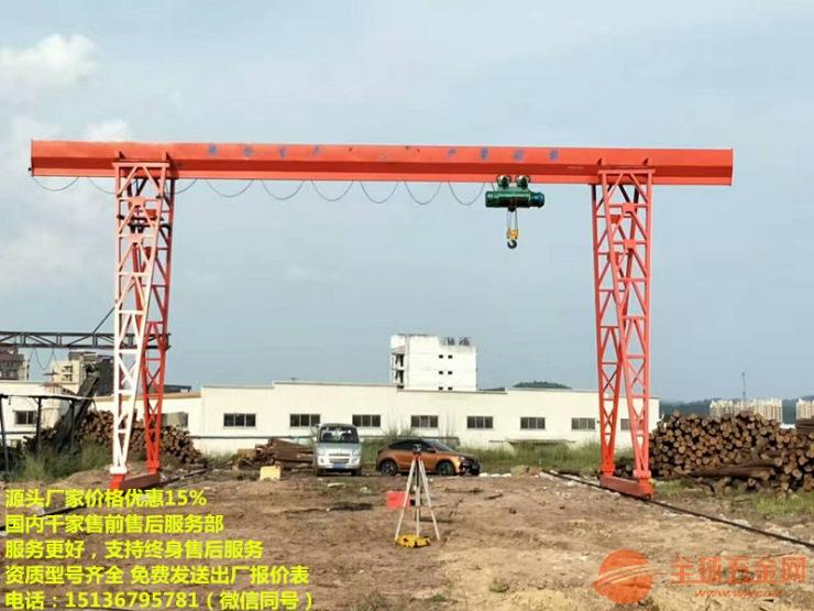 青岛胶州哪里有悬臂式起重机,MD型电动葫芦价格比同行低