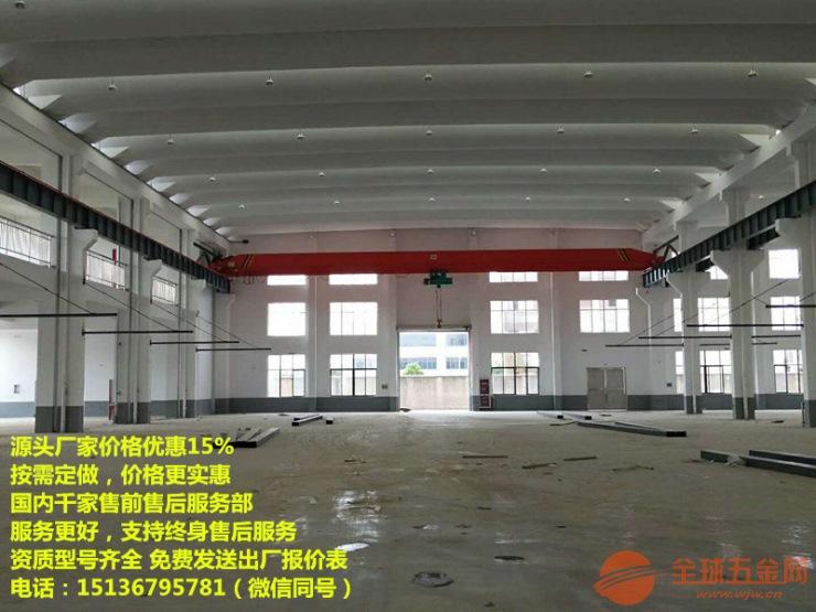 航吊設備廠家,16噸天行哪里有賣的,地航設備生產廠家
