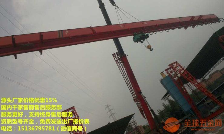 南阳邓州哪里有液压货梯,天车厂家