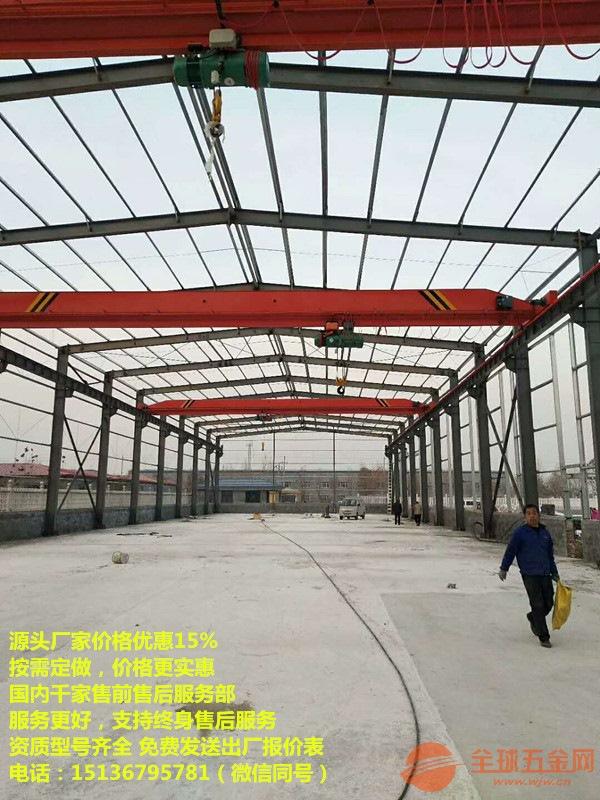 广元青川哪里有航吊,双梁起重机生产厂家