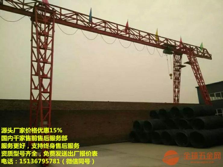 惠州惠阳哪里有旋臂式起重机,双梁龙门吊工程