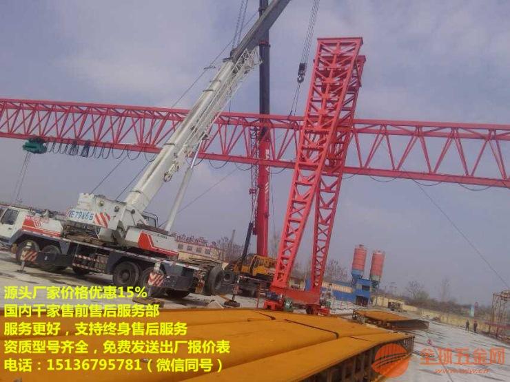 50吨跨度24米龙门吊厂家价格,吉安井冈山32吨航车公司地址电话,16吨跨度15米杭吊价格