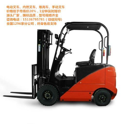 國外叉車品牌,抱夾式電動叉車,小型搬運叉車,5噸叉車價格多少錢