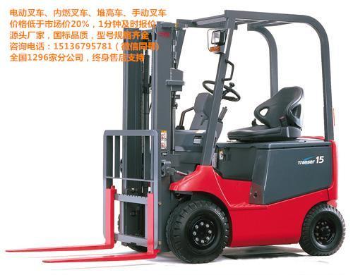 電池叉車公司,1噸的叉車,什么牌子手動叉車好,40噸叉車多少錢