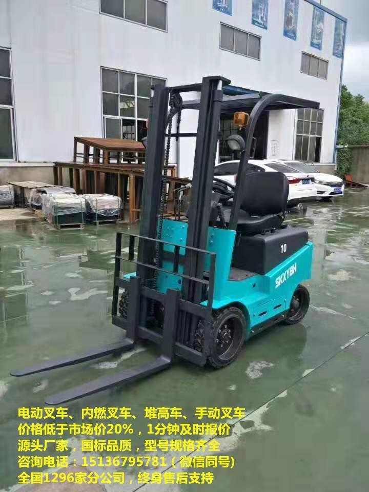 8噸叉車廠家,柴油電瓶叉車出售,手動叉車5噸,25噸叉車多少錢