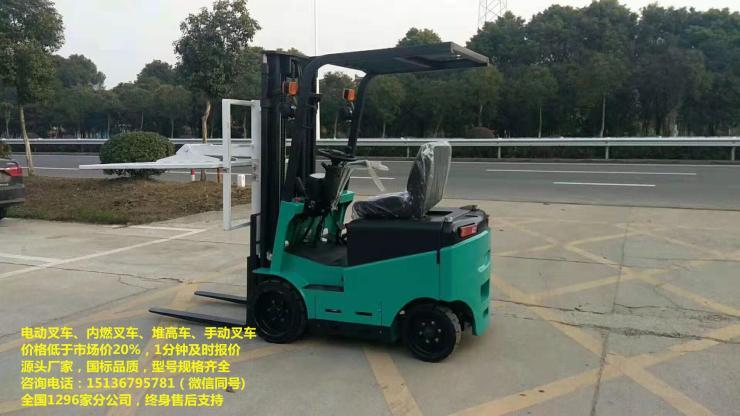 半電動叉車生產廠家,1噸全電動叉車,小型叉車品牌,手動叉車多少錢