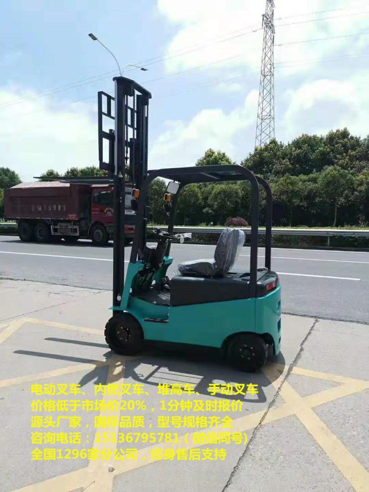 8噸電動叉車公司,寧波叉車,推薦個手動叉車品牌,3噸叉車多少錢