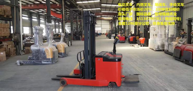 叉車制造廠商,2噸叉車出售,什么品牌的手動叉車好,3噸電動叉車多少錢