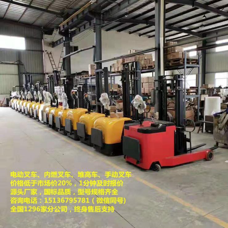 2噸電動叉車廠家,徐州叉車,手動叉車品牌排行,叉車3噸多少錢