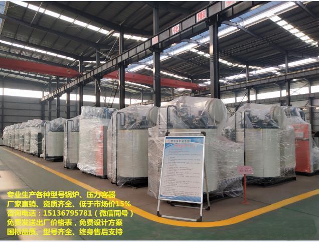 工業鍋爐企業,常壓燃煤鍋爐,鍋爐自動清灰