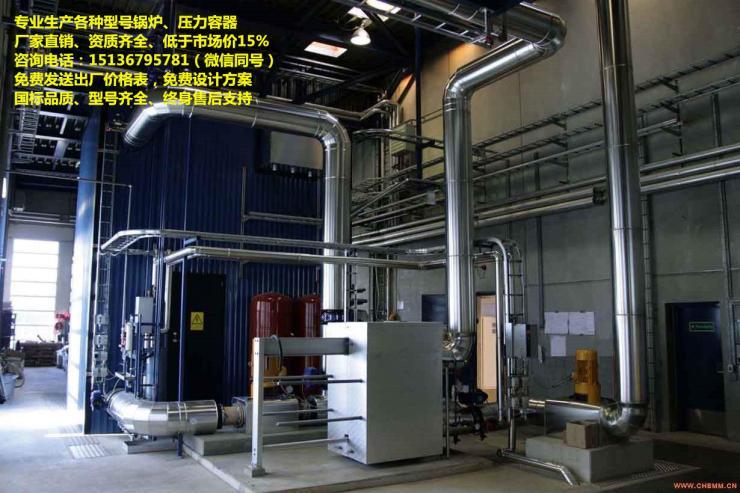 工業用電加熱鍋爐,一蒸噸鍋爐,真空鍋爐廠家