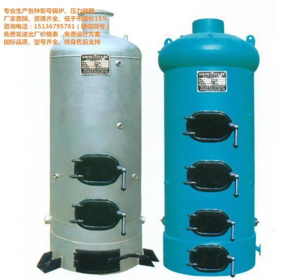 电汽锅吧,燃气汽锅报价,汽锅定排,微汽锅甚么价钱