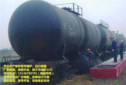 40噸的鍋爐多少錢,河北采暖爐,安徽電鍋爐