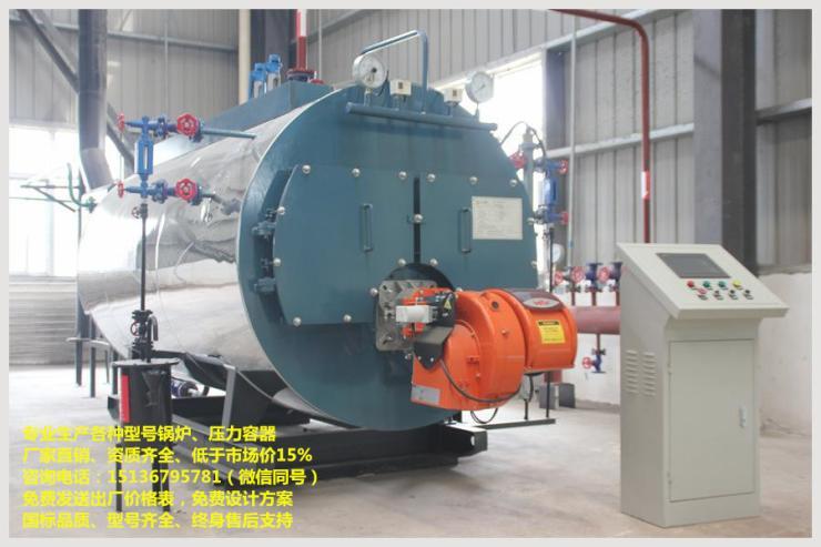 常压电加热汽锅,环保工业汽锅,环保采火锅炉,东莞汽锅装置
