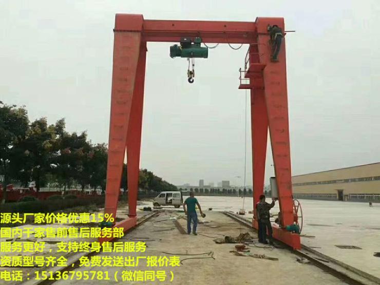 新型龙门吊,广西行吊,行车尺寸参数,洛阳门式起重机