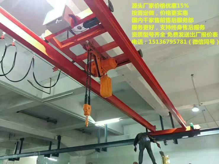 南阳龙门吊,南阳安装杭吊,航吊价钱
