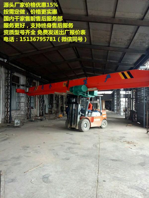 80吨航车厂家直销,16t厂房航车,50吨单梁行吊,