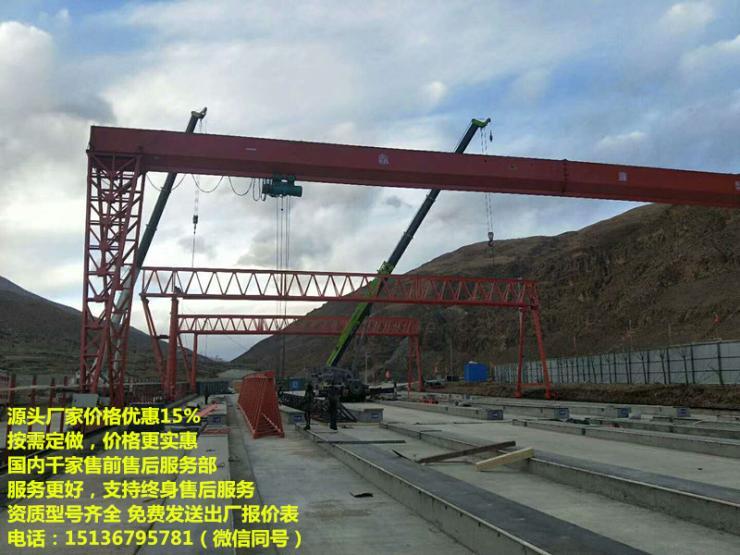 10t龙门吊基础,2吨行吊价格,杭州行车安装,温州桥式起重机