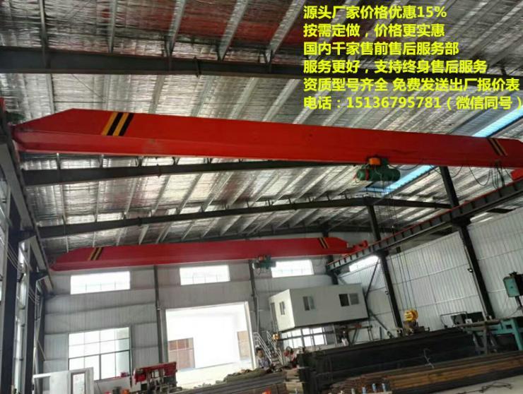 行车价格,三吨单梁行车,5顿航车生产厂家,16吨双梁行车