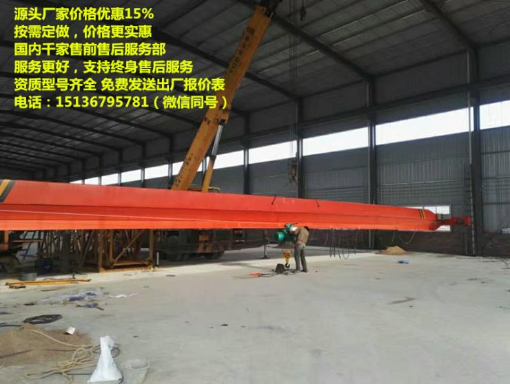 45吨行吊,天车的型号,行吊品牌,张家口龙门吊厂家