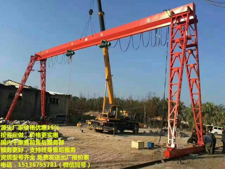 32噸龍門航車,50噸航車起重機,2t行吊機械廠,16t廠房行車