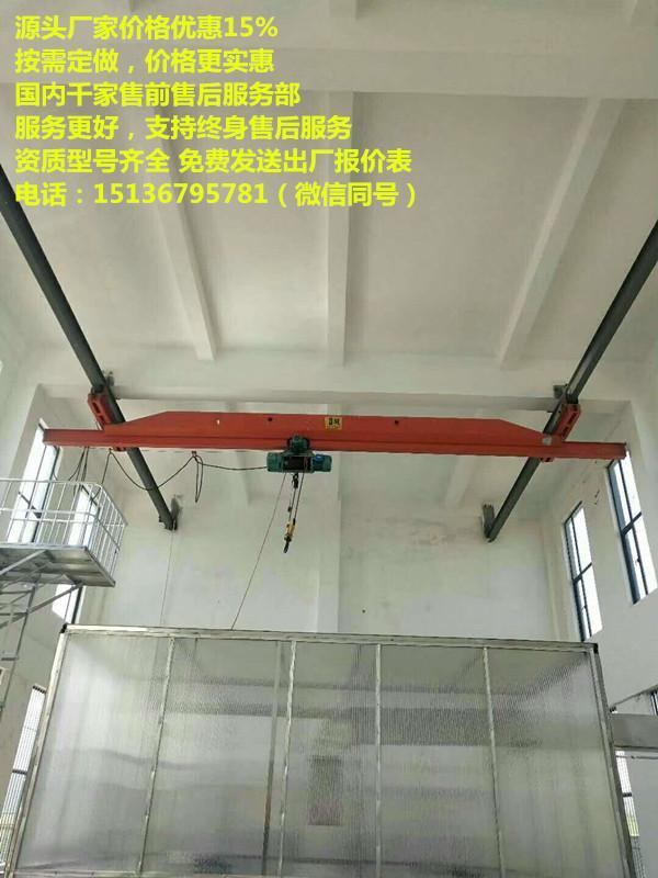 行车厂家,20顿单梁航吊,有行吊的标准厂房尺寸
