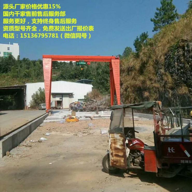 龙门吊价,80吨航吊制造公司,行吊规格型号