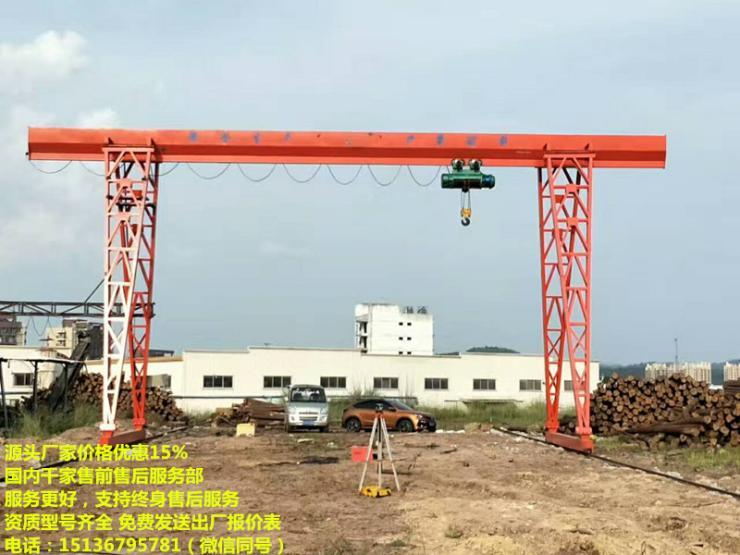 一吨航吊多少,中山天车厂家,20t行吊,30吨龙门吊价格多少