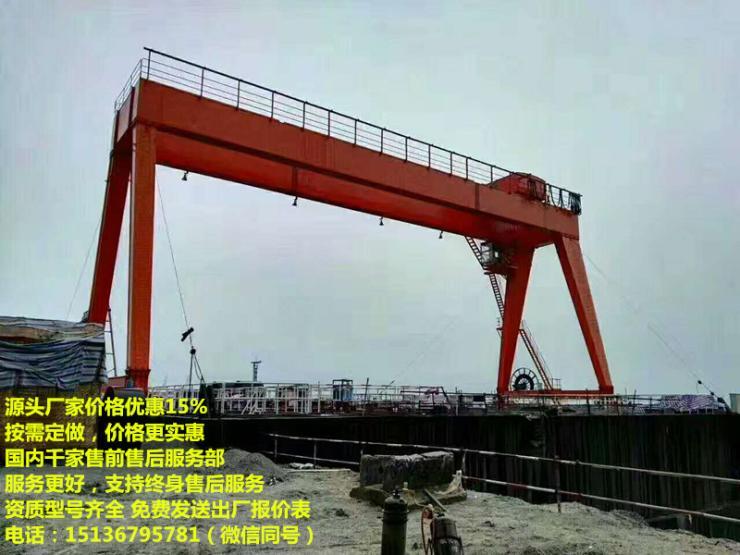 杭吊价格,50吨起重行车,十吨航吊,10顿行吊公司