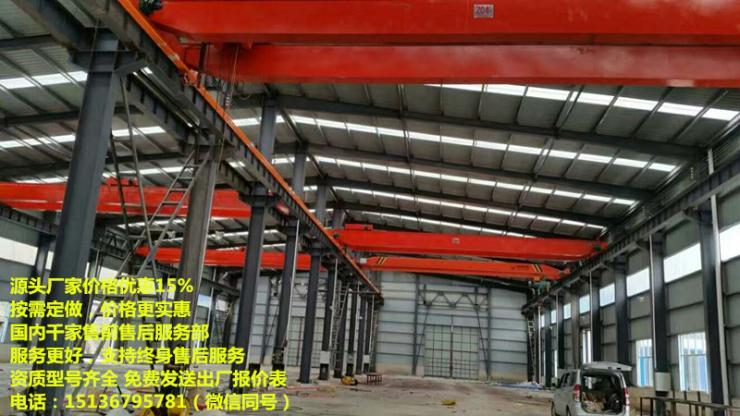 二噸行車廠,50噸車間航吊,通遼航吊廠家