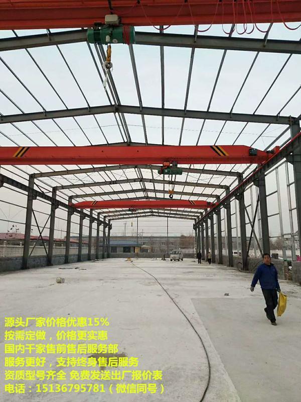 3顿厂房航吊,120吨航车起重机,16吨行吊订做,行