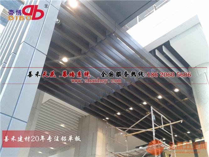 淄博氟碳铝单板幕墙,木纹铝方通