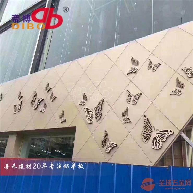 幕墙铝单板镂空图案怎么设计好看