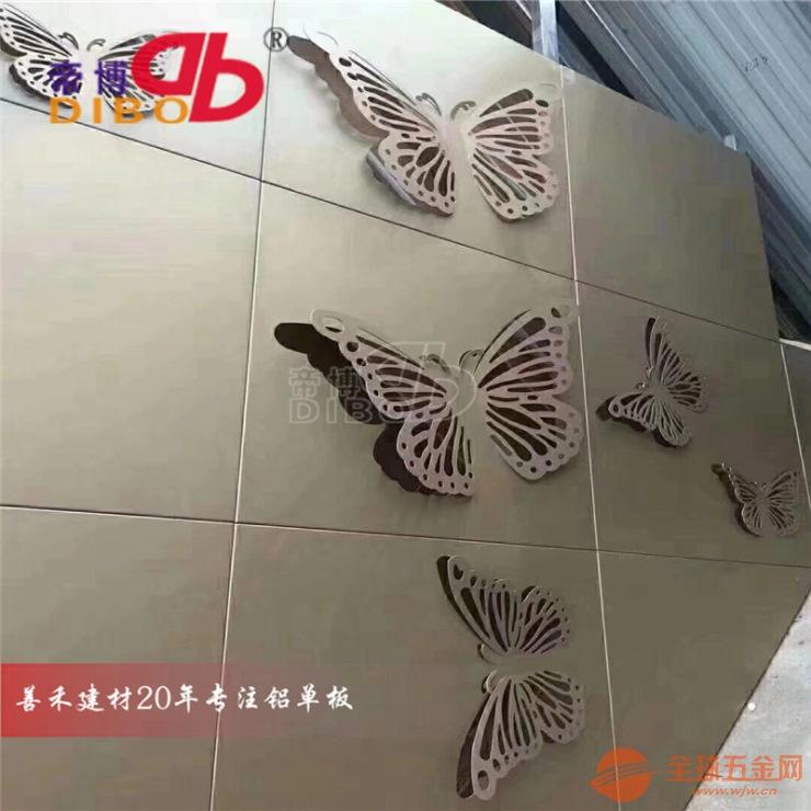 铝单板幕墙方案设计