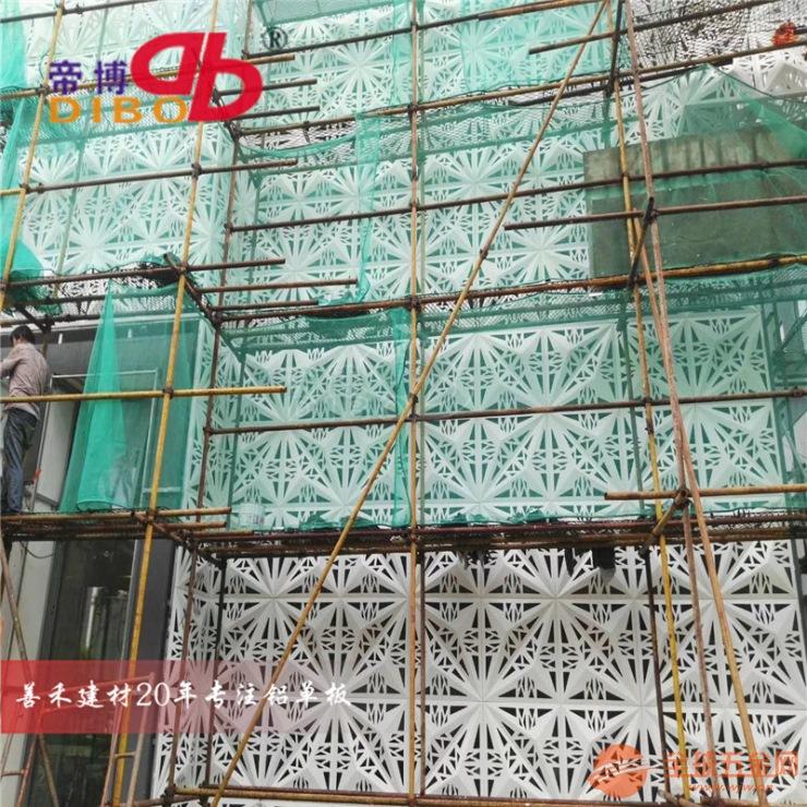 异形铝单板金属幕墙定制