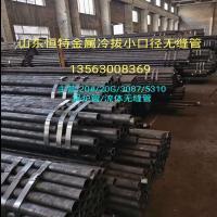 山东恒特金属材料有限公司