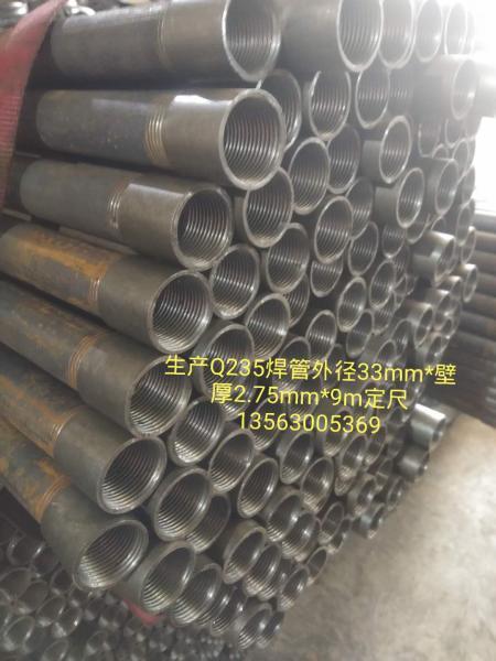 鸡西焊管/镀锌方管/镀锌矩管/镀锌圆管/16Mn方管