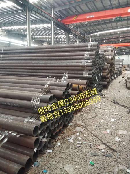 16mn厚壁无缝钢管/Q345B无缝钢管