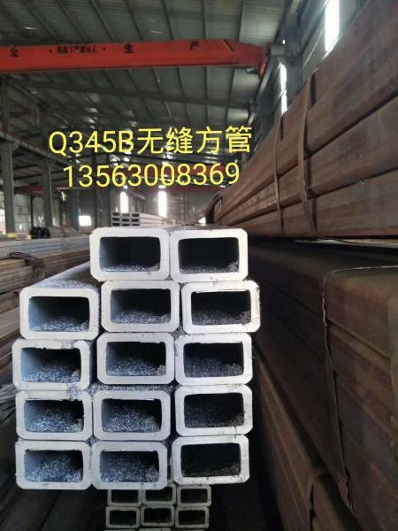 新乡16Mn无缝方管Q345B无缝方管矩形管供货商