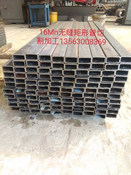 新绛县无缝方管/16Mn无缝方管/Q345B无缝方管矩形管规格