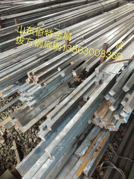 河源扁鋼方鋼Q235B20#45#16mnQ345B冷拔扁鋼冷拔方鋼熱軋方鋼廠家