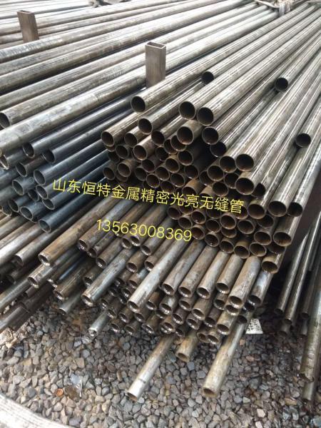 蕪湖40Cr精密鋼管供應商