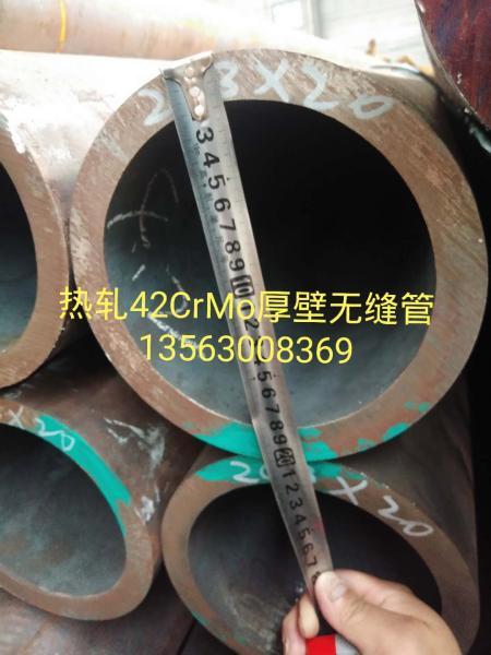 南平42CrMo无缝钢管35CrMo热轧厚壁无缝钢管材质