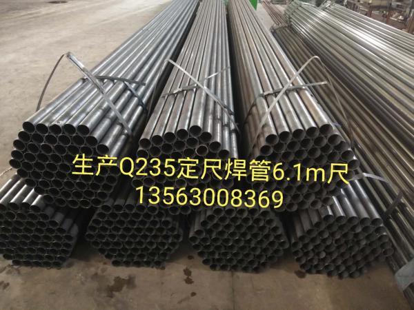南通焊管33*1.75*3.5米定尺13563008369冷拔异型焊管