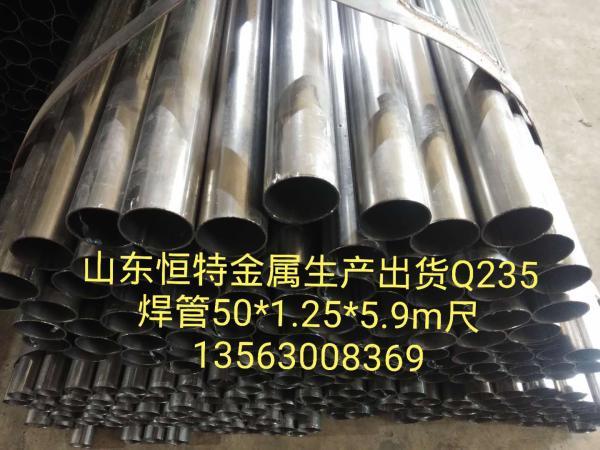 焊管、镀锌钢管、方矩管