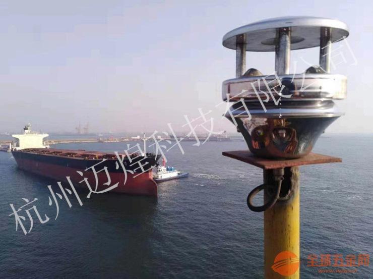 港口码头MH-C-BJ超声波风速报警仪