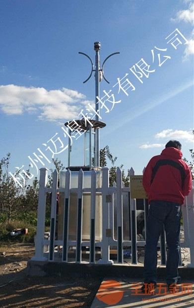 MH-QX乡镇小型空气自动监测站