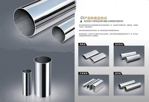 阳曲县不锈钢制品管现货