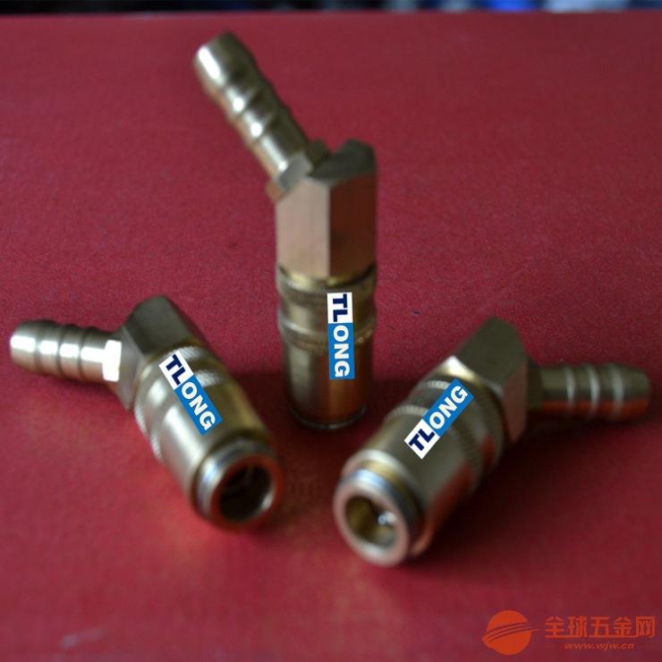 外牙模具运水接头TZ807/13/16*1.5直通快速油温接头
